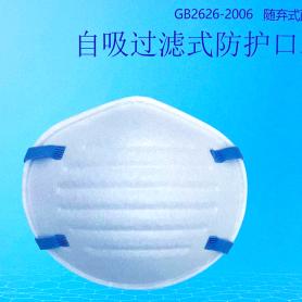PACK 10x Mascherine Preformate PER USO CIVILE